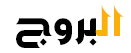 Anwar Alborooj