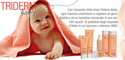 الاطفال والرضع